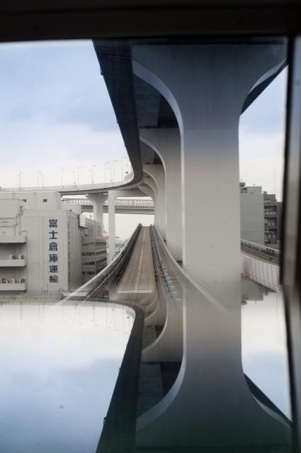 Tokyo - © Paul Rousteau